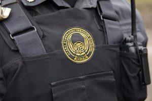 вневедомственная охрана мвд москва