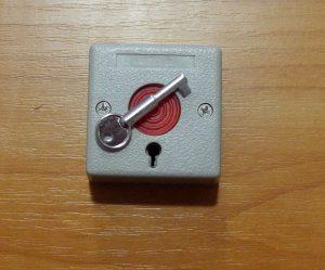 установка тревожной кнопки цена
