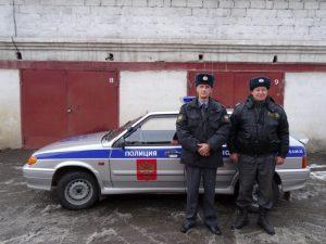 вневедомственная охрана официальный сайт москва юао
