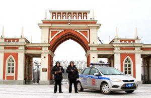 вневедомственная охрана москва юао