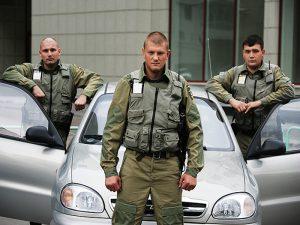 вневедомственная охрана сзао г москвы официальный сайт