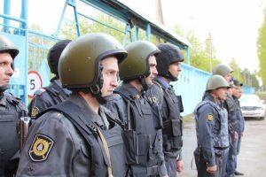 вневедомственная охрана юзао г москвы официальный сайт