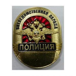 вневедомственная охрана красногорск официальный сайт