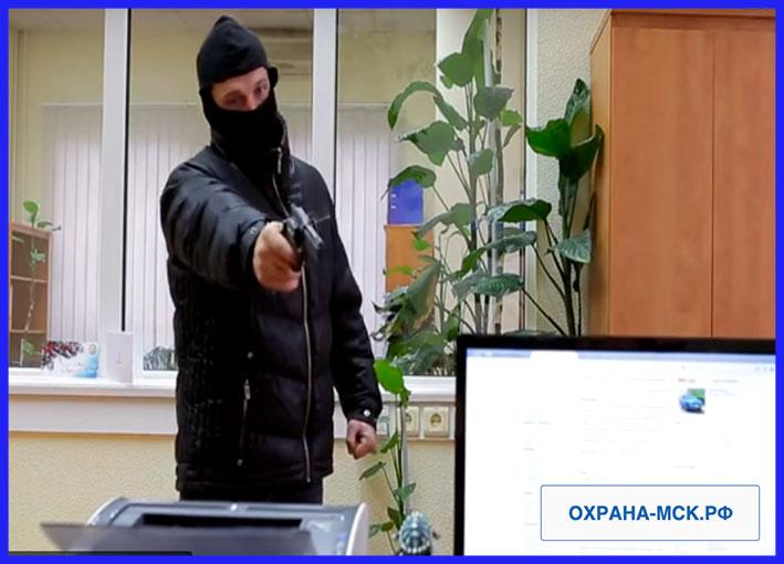 Охранная сигнализация для офиса