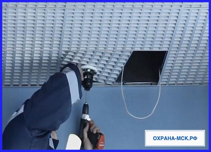 Установка охранной сигнализации для офиса
