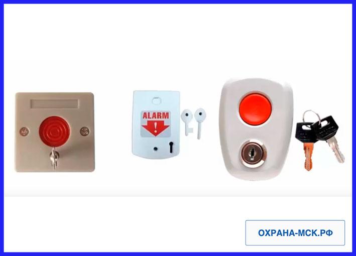 Тревожная кнопка в квартире