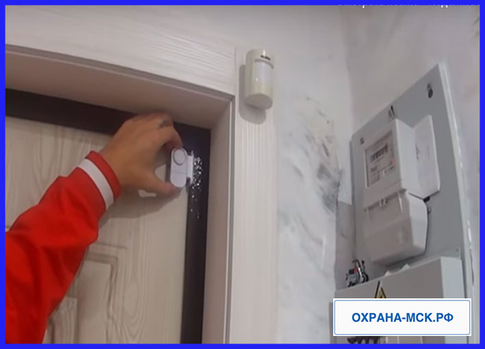 Установка охранной сигнализации для частного дома