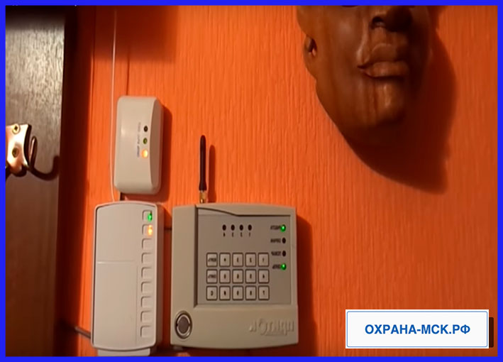 Пульт управления охранной сигнализацией