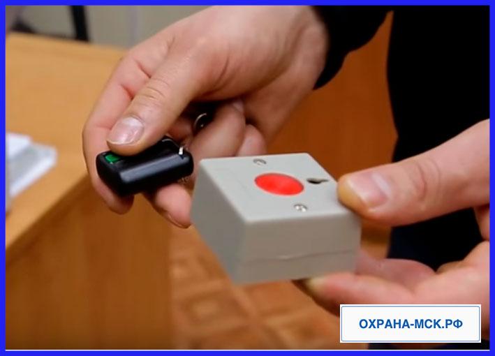 Установка тревожной кнопки в квартиру
