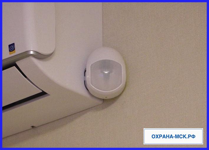 Датчик движения для пультовой охраны квартир