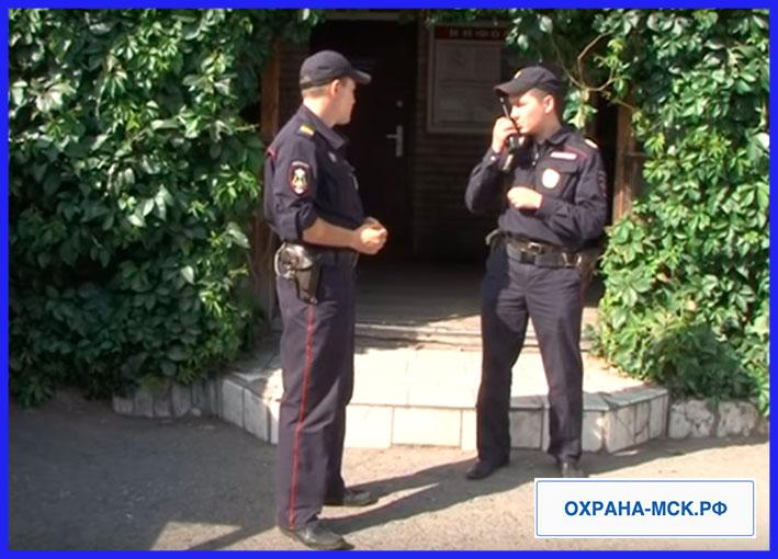 Охрана дома полицией