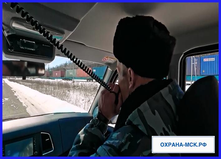 Москве охранника в стоимость часа работы купить ломбард техники москва