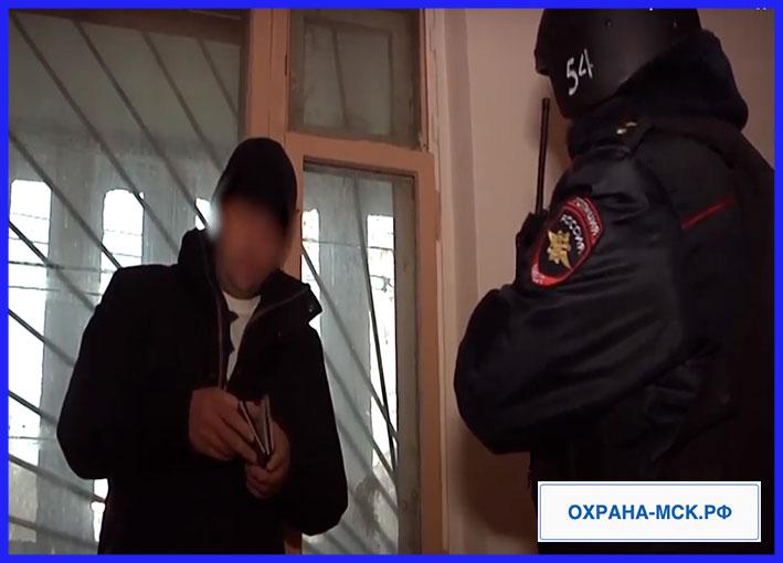 Охрана квартиры фгуп