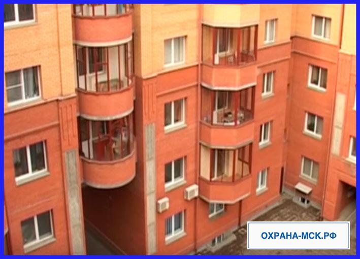 Стоимость охраны квартир