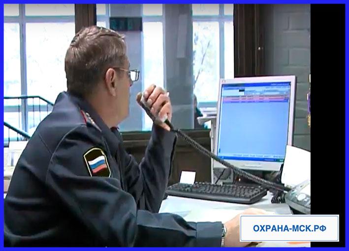 Пультовая охрана в Апрелевке