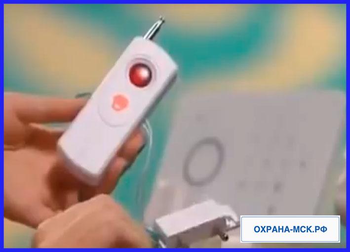 Тревожная кнопка в Одинцово
