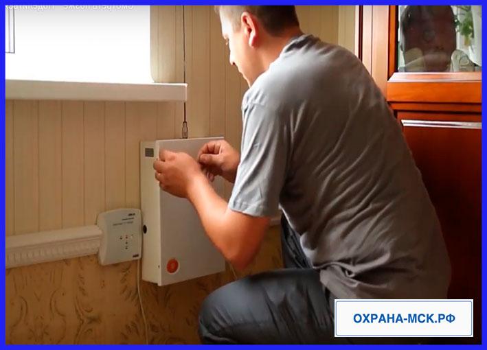 Установка охранной сигнализации в Апрелевке