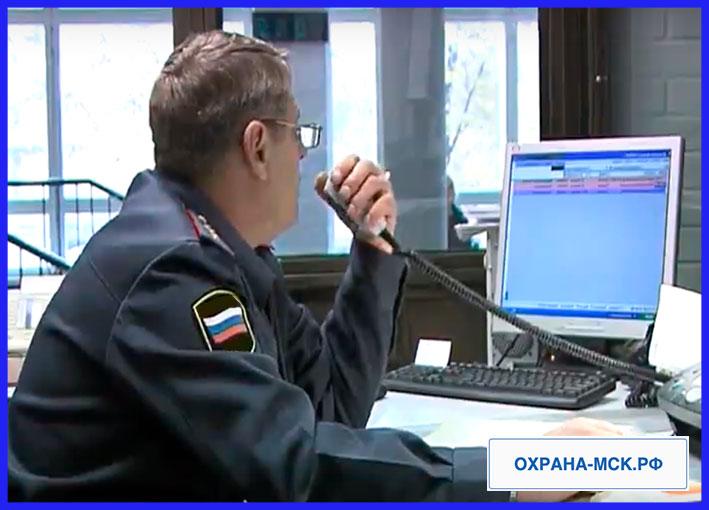 Пультовая охрана в Домодедово