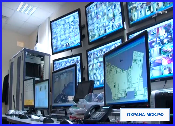 Охрана в Серпухове