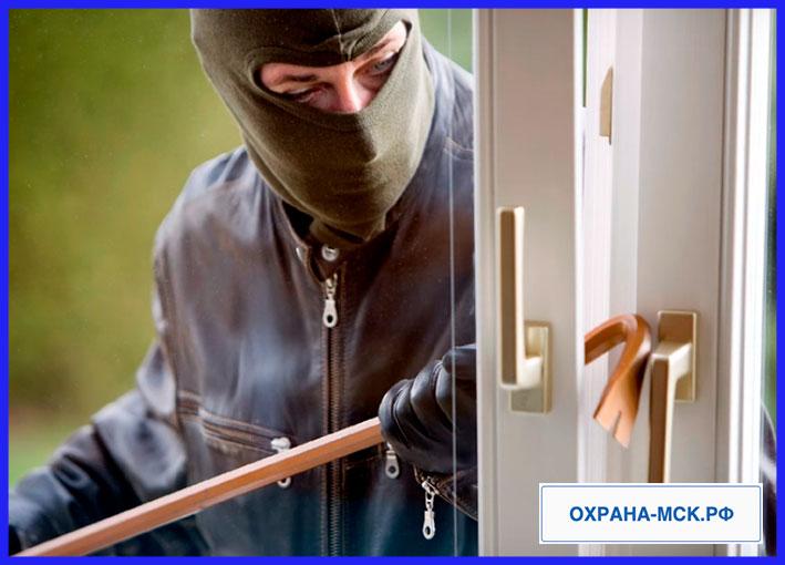 Охрана в Орехово-Зуево